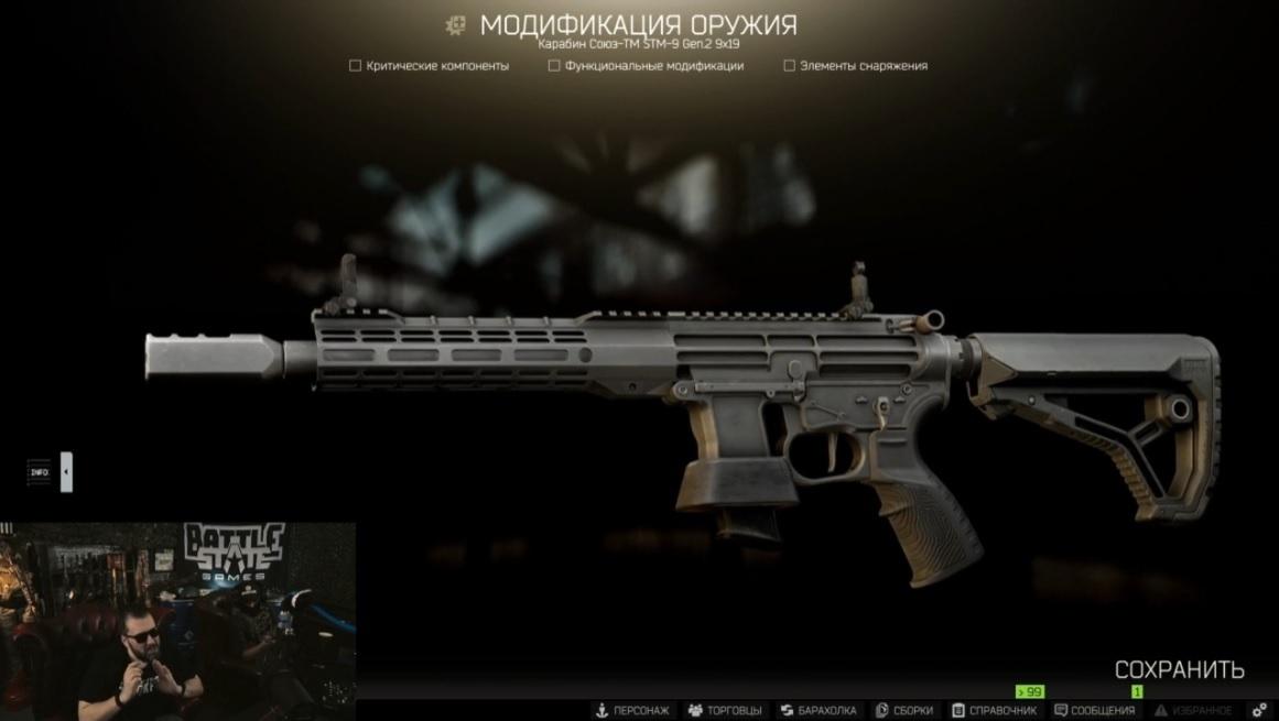 Escape From Tarkov's STM-9 pistol caliber carbine, shown off in TarkovTV's update 12.10 devlog.