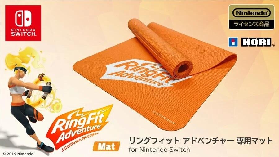 Ring Fit Adventure Mat