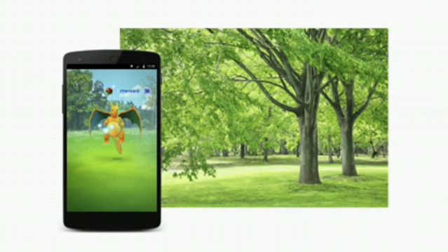 Pokemon Go will use your real world location.