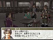 The world of Suikoden will be rendered in full 3D for this third installment...