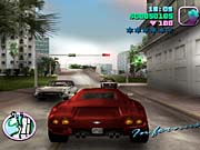 Vice City contains a good variety of fine automobiles.