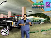 Here's Tommy Vercetti, modeling his fresh Miami Vice suit and matching M60 machine gun.