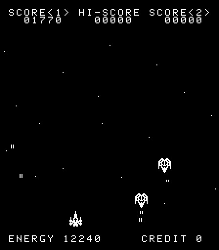 Ozma Wars was SNK's first game in 1979.