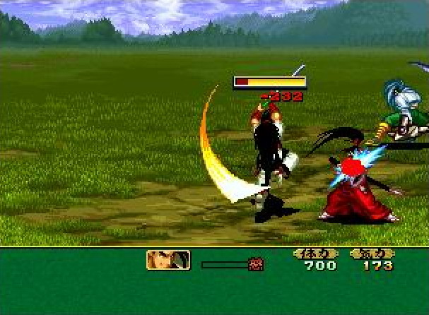 Initially, Samurai Spirits RPG was released exclusively for the NeoGeo CD. PlayStation and Saturn versions followed, but the game was never produced for North America or Europe.