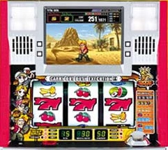 In Asia, you'll soon be able to play a Metal Slug slot machine.