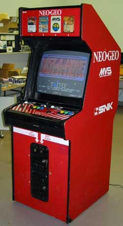 A four-slot NeoGeo arcade cabinet unit.
