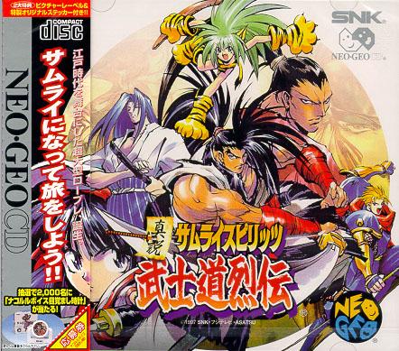 Samurai Shodown RPG was never translated into English.