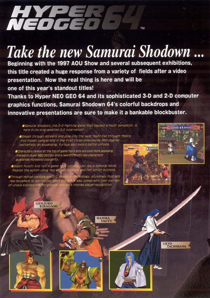 Advertising page for Samurai Shodown 64 taken from the Hyper NeoGeo 64 booklet passed out at the 1997 AOU show.