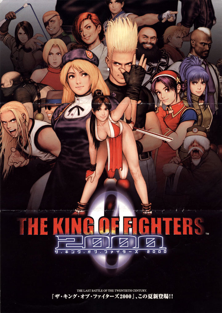 Front page of the promotional pamphlet for King of Fighters 2000.