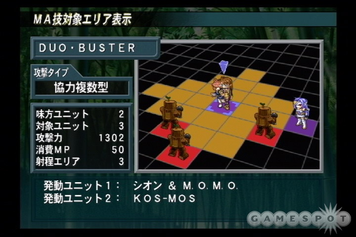 The game features standard strategy RPG combat with a few unique twists.