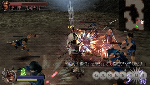 Soon you'll be able to get your feudal Japan on...on the go.