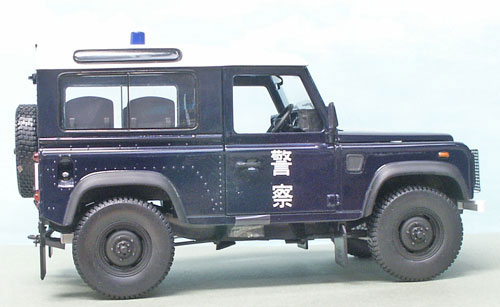 ...and they'll also get to drive authentic Hong Kong police vehicles.