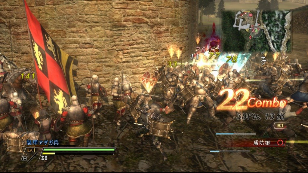 Squad combat is a snap in Bladestorm, but it lacks strategic depth and is so packed with troops that it seems both chaotic and vaguely pointless.