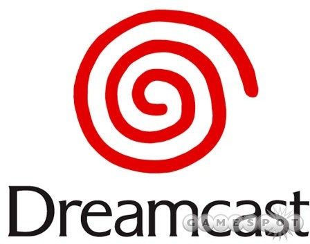 In 1998, Sega officially announced the Dreamcast console itself.
