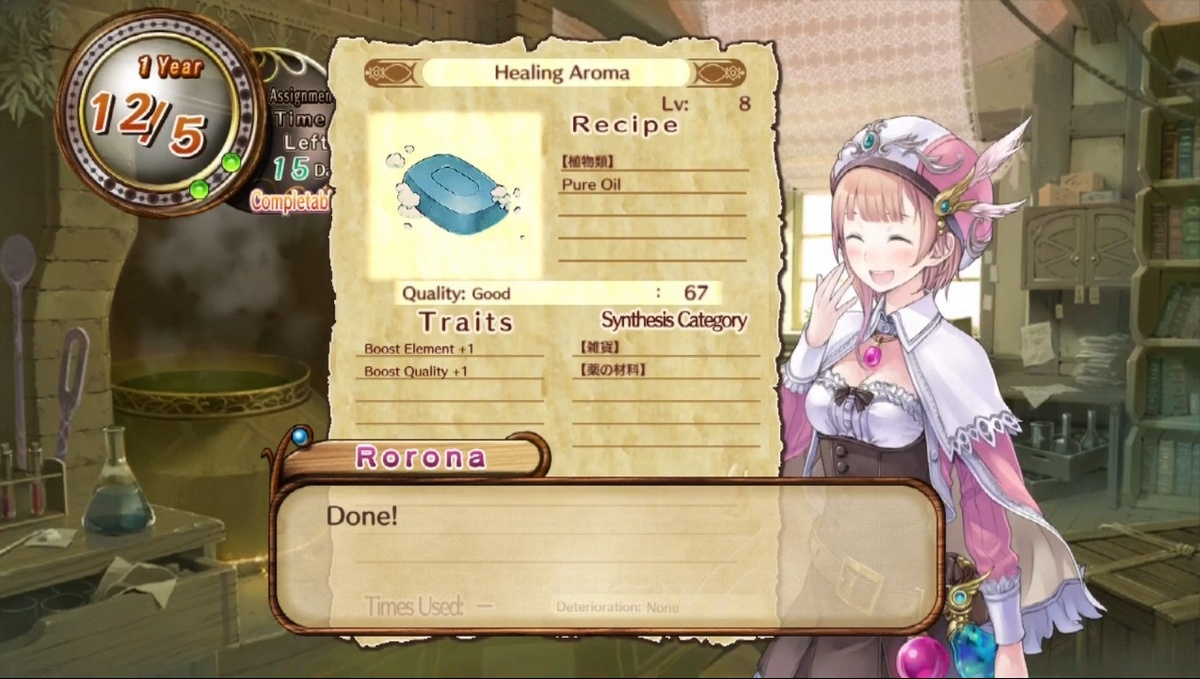 The simple crafting system lets you make a variety of items.
