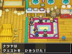 Pokemon Ranger captures the week's top slot.