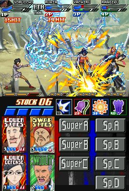 Four-way brawling in Bleach DS.