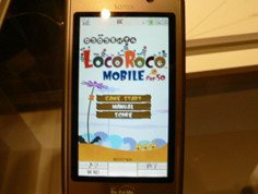 But does it smell like LocoRoco?