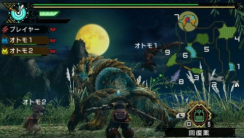 Monster hunting is basically a national pastime in Japan.