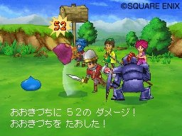 Dragon Quest IX should be on the Japanese sales charts for some time.