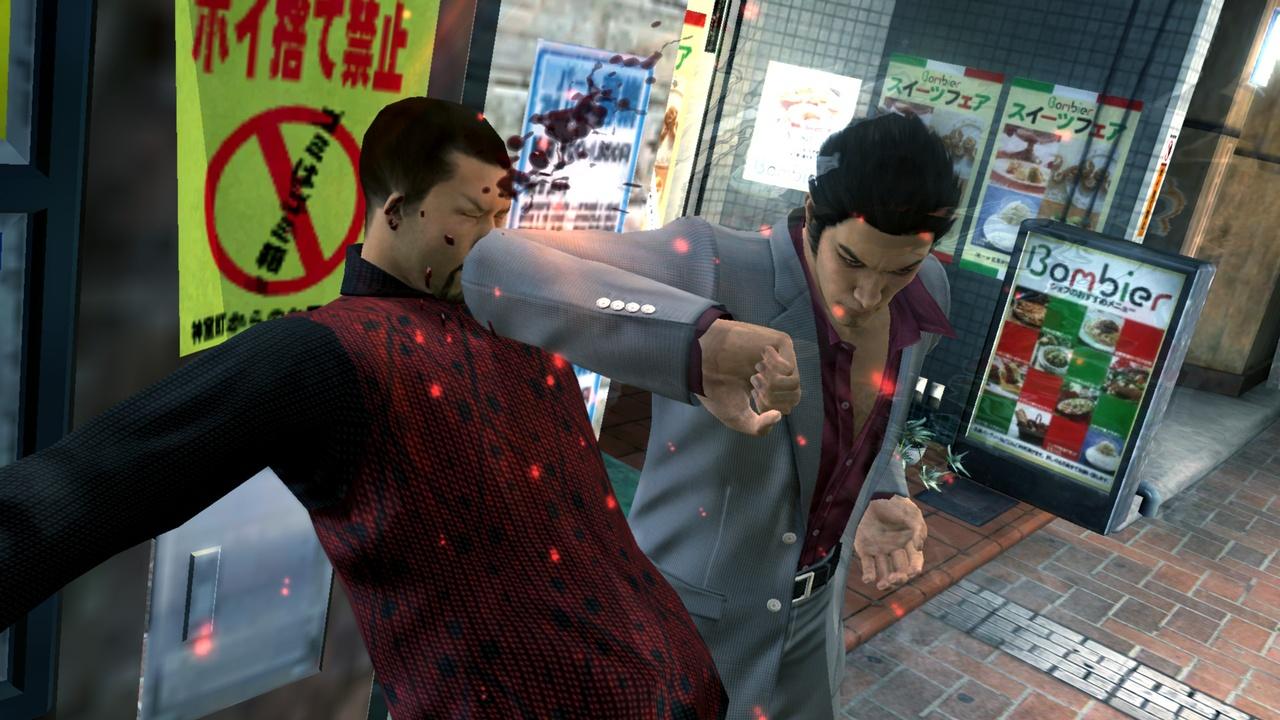 Yakuza 3.