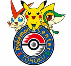 The seventh store's customized logo featuring two Pokemon from the Unova region.