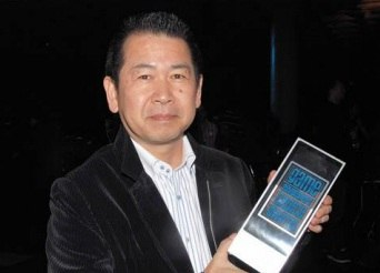 Yu Suzuki, future Sega advisor.