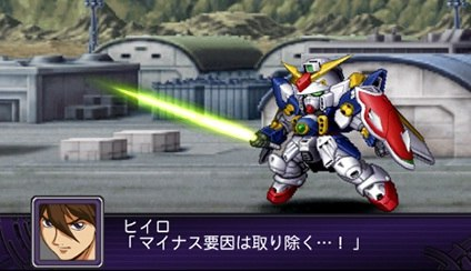Not even a super deformed art style can make the iconic stars of Super Robot Taisen less recognizable.