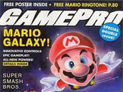GamePro will be no more.