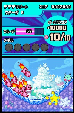 Kirby and his clone army are on fire this week in Japan.
