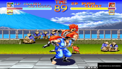 Yep, what a rip-off of Street Fighter.