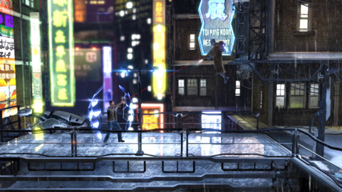 Don't be fooled by appearances! This is not the great Blade Runner game you've been waiting for.