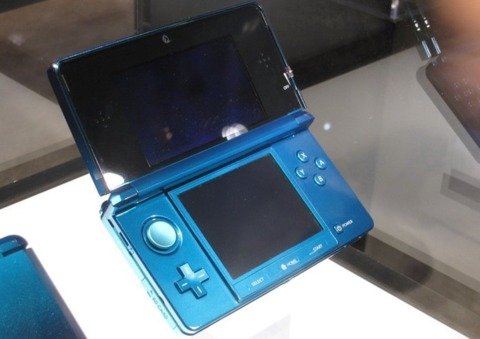 The 3DS won't harm kids' eyes, says the AOA. No word on whether it will rot their brains.
