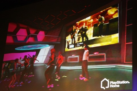 Get ready to party with the SingStar PlayStation Home gamespace.