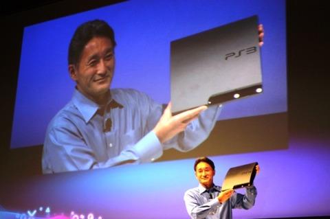 Kaz finally reveals the new PS3 Slim.
