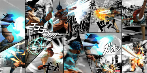 The first screenshot of the upcoming crossover fighting game.