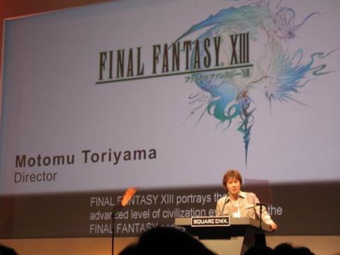 FFXIII director Toriyama.