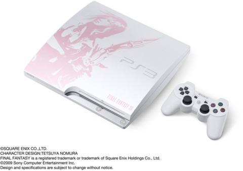 The 250GB Final Fantasy XIII: Lightning Edition.