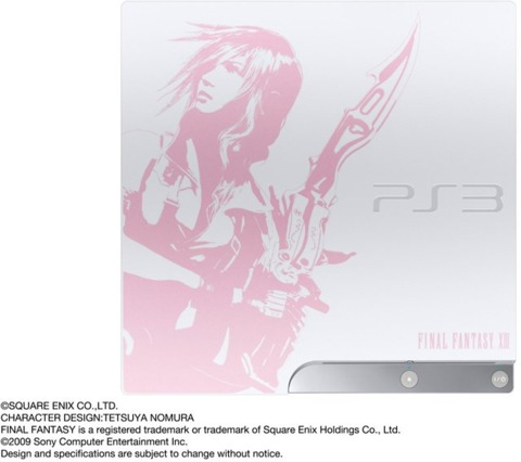 A closer look at the PS3 Lightning Edition's graphic.