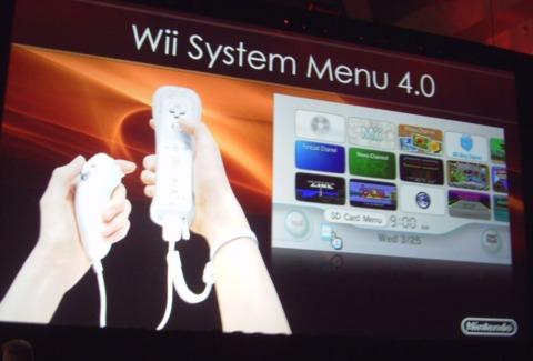 The Wii Menu 4.0 revealed.