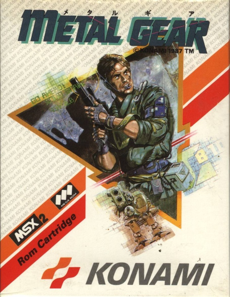 Michael Biehn was originally cast as Solid Snake.
