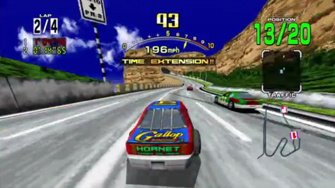 The new Daytona USA will bear a striking resemblance to the old.