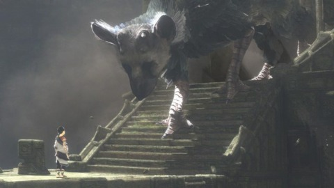 Fumito Ueda will reportedly finish The Last Guardian on a freelance basis.