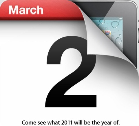 What could Apple be unveiling on March 2? Image credit: Engadget.