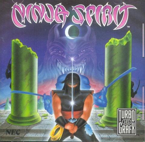 The original US Ninja Spirit cover art.