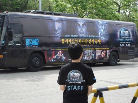 Press from around the world arrives at the Blizzard Worldwide Invitational event.