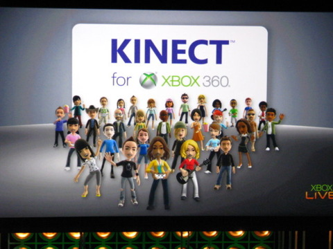 Expect some Kinect at Microsoft's E3 2011 presentation.