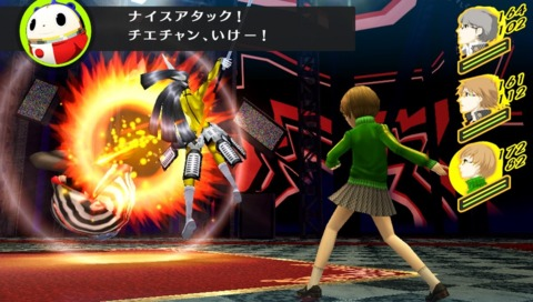 Japan showed signs of love for Persona 4 last week.