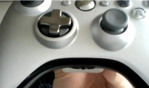 The D pad on the new controller in its raised configuration.