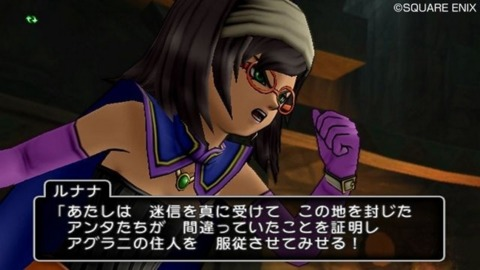 A new Dragon Quest game has debuted on top in Japan. Don't act too shocked.